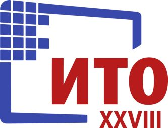 В 28-ой раз в Троицке пройдет Международная конференция «Современные информационные технологии в образовании