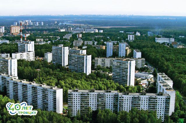 Программа конференции «Наукоград Троицк – сквозь призму достижений научных организаций города» 26 мая