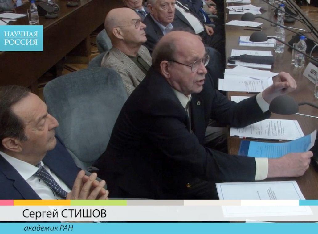 Председатель ТНЦ РАН сообщил о своей отставке