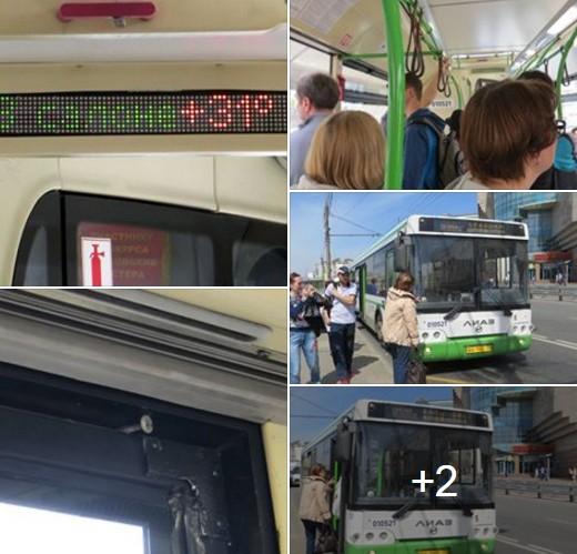 C водителем автобуса №398 проведен разбор