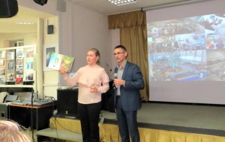 Первая книга 5-го издания «Троицк вчера, сегодня, завтра» продана за 5000 рублей
