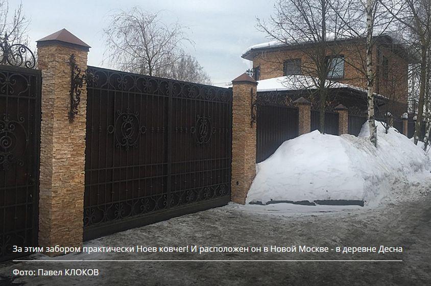 Новомосковский фермер организовал контрабанду редких животных для частного зоопарка, продажи и опытов