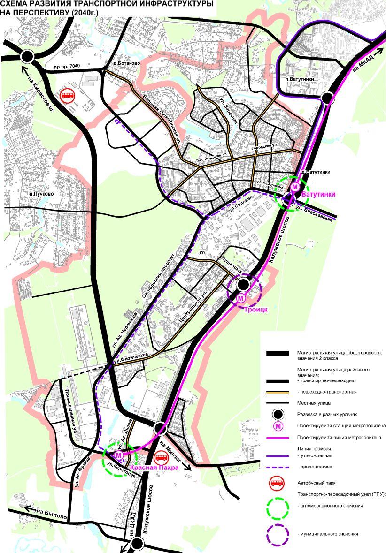 В Троицке к 2040 г. планируют два ТПУ агломерационного значения и один— муниципального
