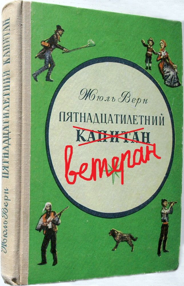 Троицк.ру починили