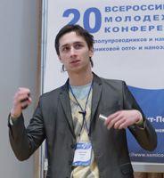 Преподаватель «Байтика» занял первое место на Всероссийской молодежной конференции по физике