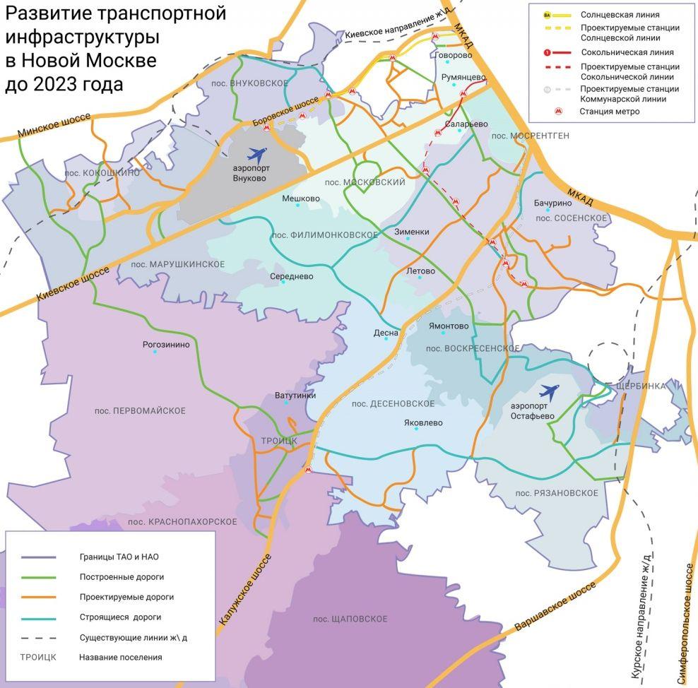 Активно идет реконструкция дороги «Троицк— д. Яковлево»