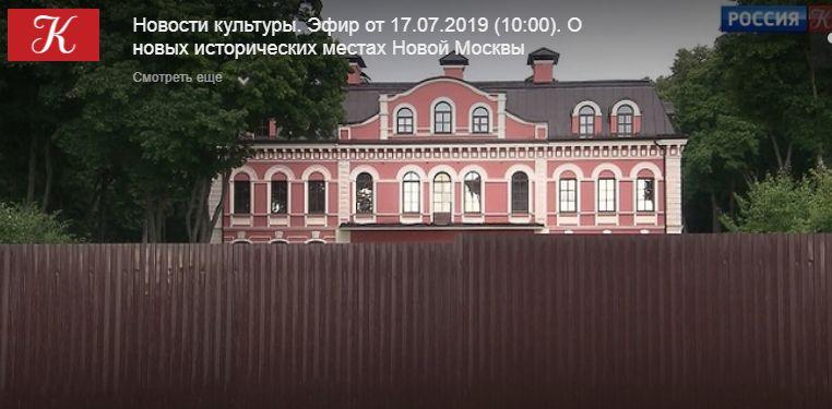 Редут Кутузова, обнаруженный троичанином, может стать историческим парком