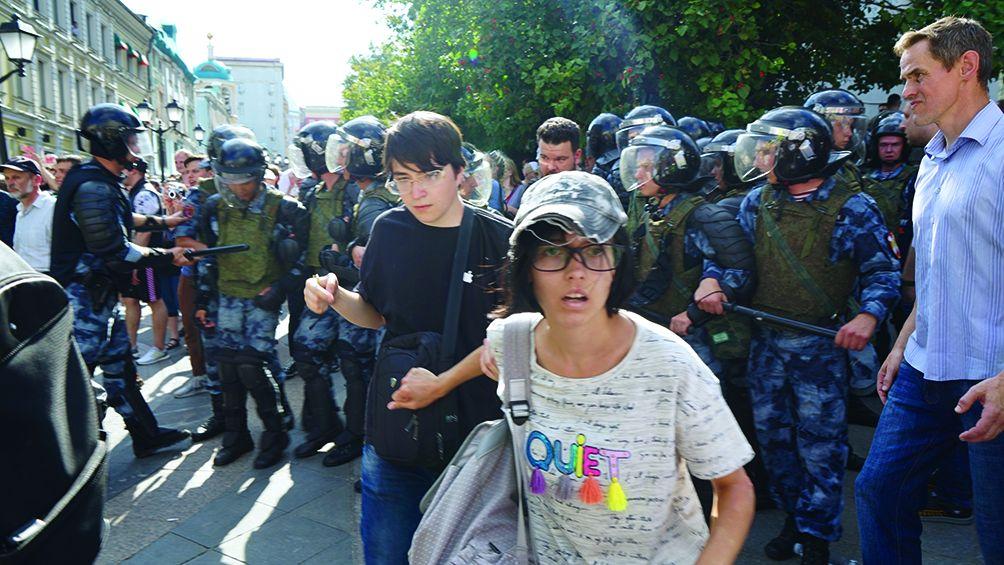 Заявление в связи с протестными акциями