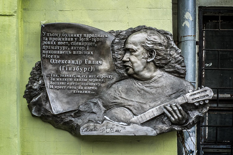 Он пел в Троицке