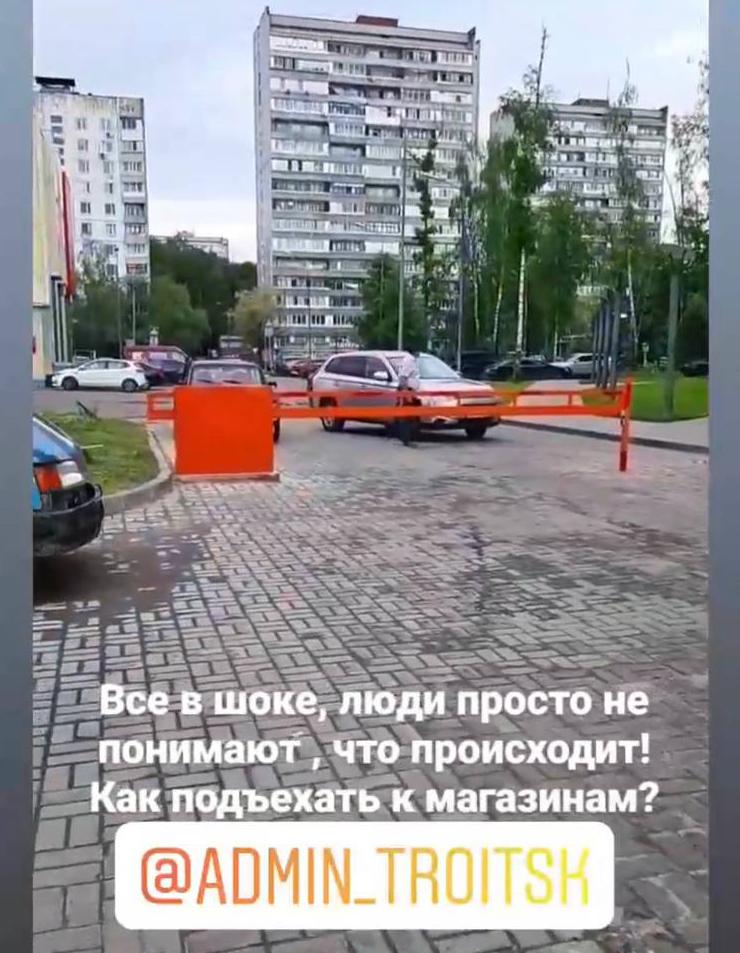 Изумление в соцсетях по поводу шлагбаума на дублере дороги