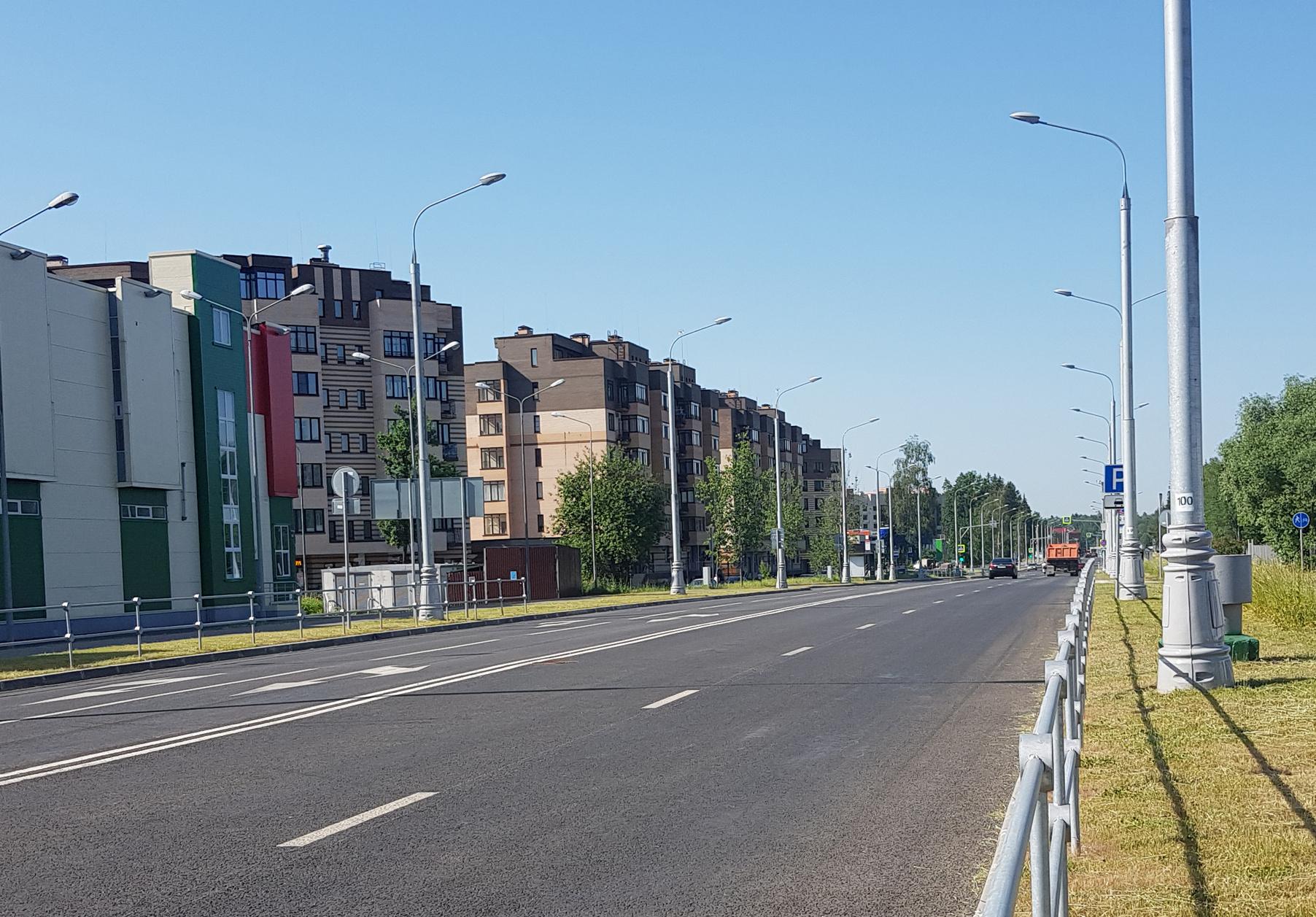 Наукоград и столица